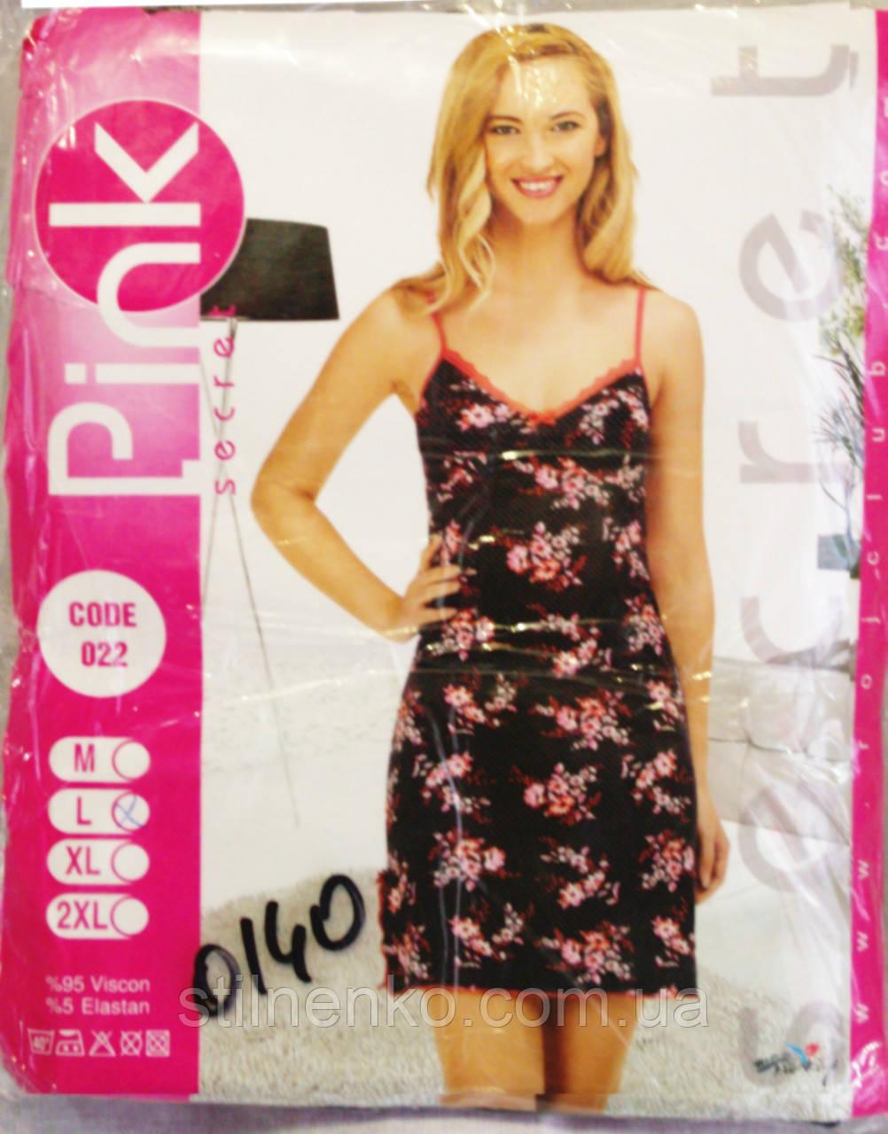 """Ночная сорочка """"Pink Secret"""" Турция"""