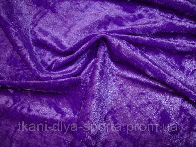 Cтрейч-бархат крэш сине-фиолетовый