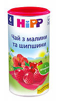 Чай из малины и шиповника хипп hipp HIPP
