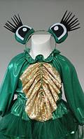 Карнавальный костюм Лягушка для девочки
