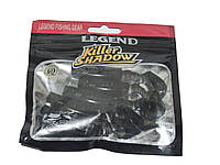 Legend Killer Shadow 7,5 см №45