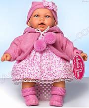 Кукла 27 см Petit Gorra Antonio Juan 1220