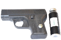 """Газовый пистолет """"Блиц"""""""