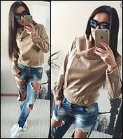 Короткая женская куртка косуха