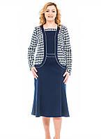 Женское платье  деловое  Леди    больших размеров  56, 58, 60, 62