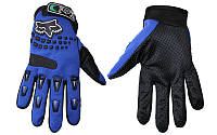 Мото перчатки , вело рукавиці, закрытые FOХ  (р-р L) , blue