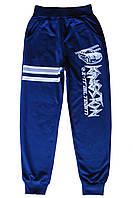 Спортивные штаны мальчикам; 110 размер