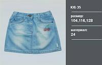 Юбка детская джинсовая
