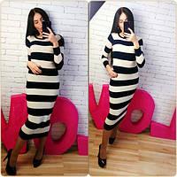 Женское теплое платье в широкую полоску ниже колен Турция. Размер универ. АБ 0336-45