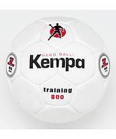 Утяжелённый гандбольный тренировочный мяч KEMPA  TRAINING 800