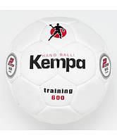 Утяжелённый гандбольный тренировочный мяч KEMPA TRAINING 600
