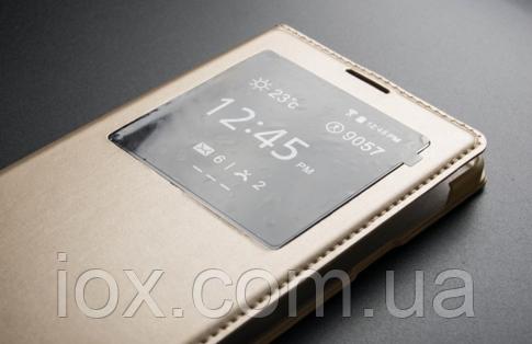 Золотий чохол-книжка Samsung Galaxy A5