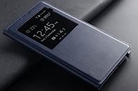 Темно-синий чехол-книжечка для Samsung Galaxy A5