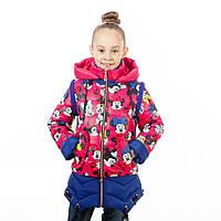 """Демисезонная куртка - трансформер 3 в 1 для девочки """"Миккимаус"""" подросток оптом и в розницу"""