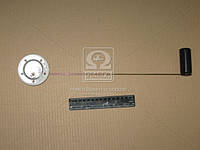 Датчик указателя уровня топлива ЗИЛ 130 (аналог БМ117Д) БМ125Д-3827000