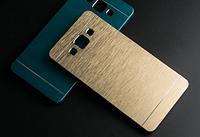 Золотой металлический чехол Motomo для Samsung Galaxy A5, фото 1