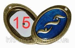 КФС Кулон 15 КАШТАН (15. 05 — 24.05; 12.11 — 21.11)