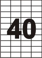Самоклеящиеся этикетки «Sapro» S2033, белая,  40 на листе (52,5 х 29,7мм), 100 лист./пач.