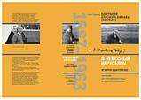В Небесний Єрусалим. Історія одного втечі. Біографія єпископа Варнави (Бєляєва). Павло Проценко, фото 2