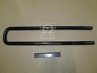 Стремянка рессоры задний ЗиЛ-130 М22х1,5 L=550 без гаек, у длинная (производитель Самборский ДЭМЗ)