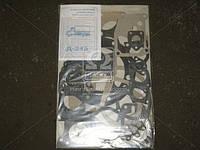 Ремкомплект ДВС Д 245 (22 наименования) (производитель Украина) 5301-1000001
