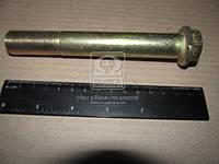 Палец ушка рессоры передний ЗИЛ 5301 (производитель Украина) 5301-2902478