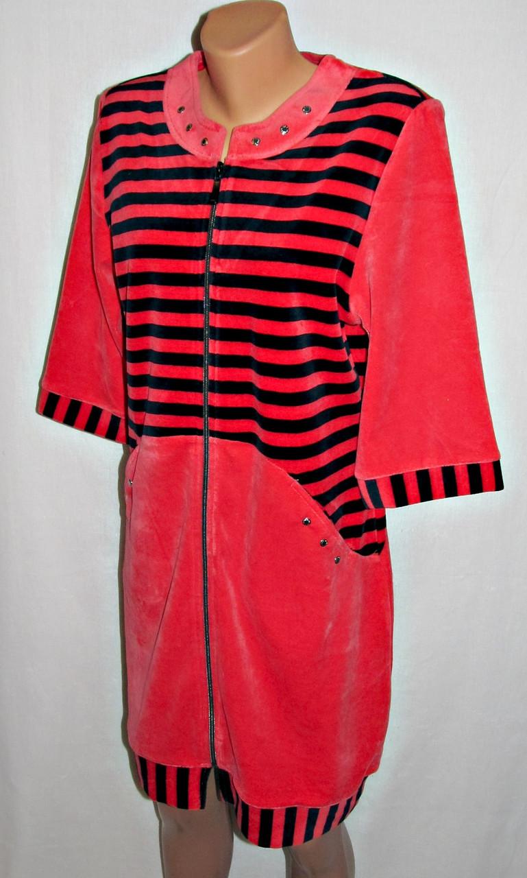 Велюровый халат качественный женский