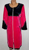 Велюровый халат больших размеров женский, фото 1