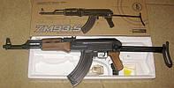 Автомат АКС-47  ZM93-S (P1093-S)  металл+пластик
