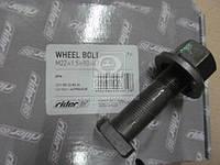 Шпилька с гайкой М22x1,5x90x47 колеса BPW (RIDER) RD 22.80.36