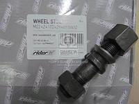 Шпилька с гайкой и шайбой М22х2х112х29х45 SW32 колеса BPW, KASSBOHRER, SAF (RIDER) RD 22.80.41