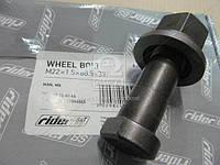 Шпилька М22x1,5x80.5x39 SW32 колеса MAN, MB (RIDER) RD 22.80.46