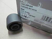 Втулка стабилизатора 45*16*42 MAN (RIDER) 10-0053