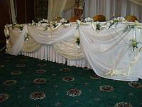 Драпировка тканью стола молодых