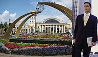 Региональный представитель, менеджер в Харькове