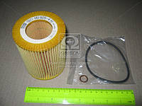Фильтр масляный (производитель MANN) HU925/4X