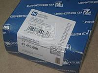 Вкладыши шатунные VAG STD 2.4D/TD DV/DW/ACL (производитель KS) 87462600