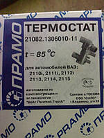 Термостат ВАЗ 1117, ВАЗ 1118, ВАЗ 1119 Калина Прамо (Владимир)