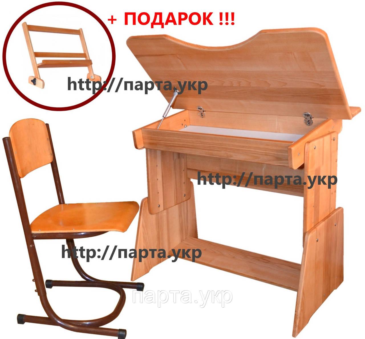 Парта и стул растущие с 1 по 11 класс (ясень)