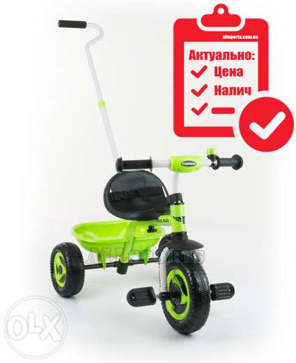 7013 Велосипед Turbo ТМ Milly Mally (зеленый(Green)) (TORG70131320)