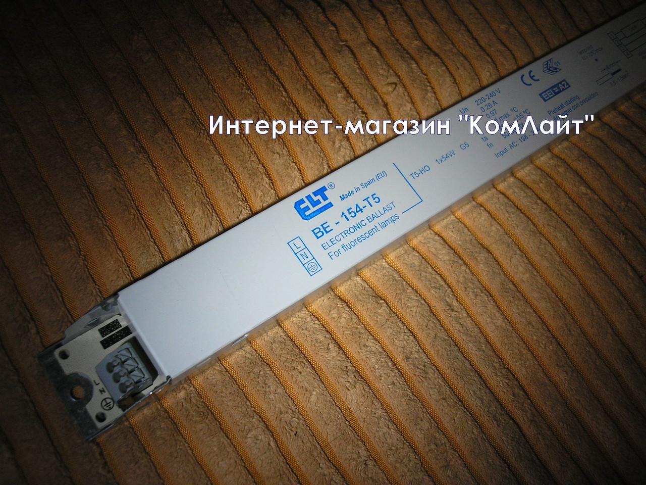 Электронный балласт ELT BE-154-T5 1x54W  220-240V (Испания)