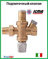 Icma Подпиточный клапан Арт. 249