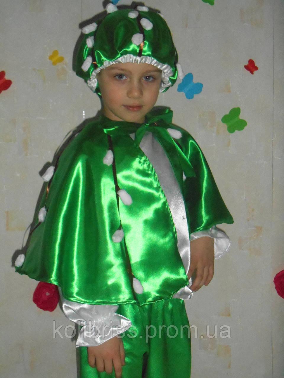 Карнавальный костюм месяц март, березень мальчик прокат