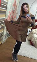 Платье Замшевое солнце клёшь с кружевом коричневое