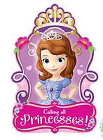 Принцесса София 4 Вафельная картинка