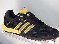 Кроссовки Adidas daroga  лето.