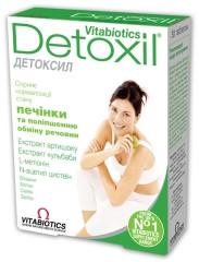 """БАД""""Детоксил""""-способствует нормализации работы печени,ЖКТ,почек ,отравления (30табл.,Украина)"""