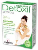 """Очищающий препарат """"Детоксил""""-способствует нормализации работы печени,ЖКТ,почек ,отравления (30табл.,Украина)"""
