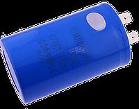 Конденсатор пусковой 300 мкф 330 В (CD60)