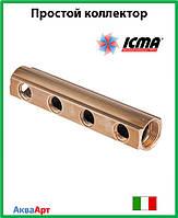 ICMA Простой распределительный коллектор 3/4*1/2 2 выхода Арт. 1102